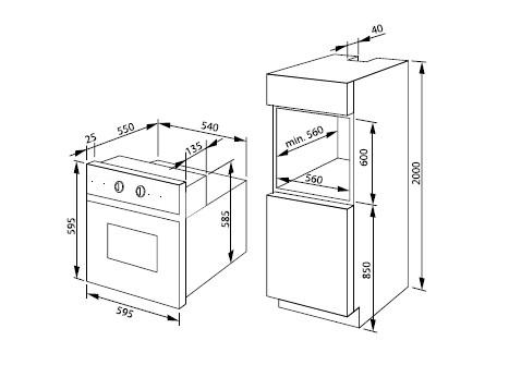 Схема установки Hansa