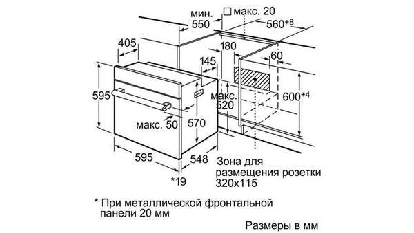 Схема установки Siemens